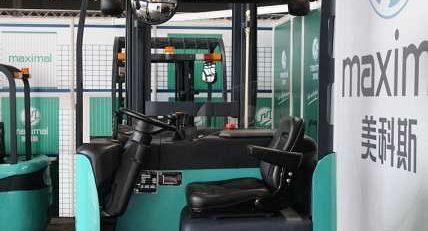 xe nâng điện Reach Truck