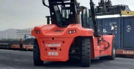 Xe nâng Container Maximal, USA
