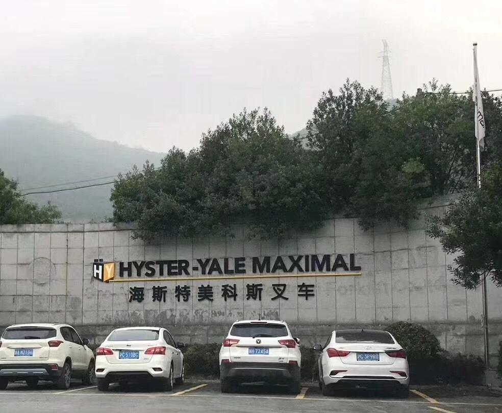 Nhà máy xe nâng Hyster-Yale Maximal