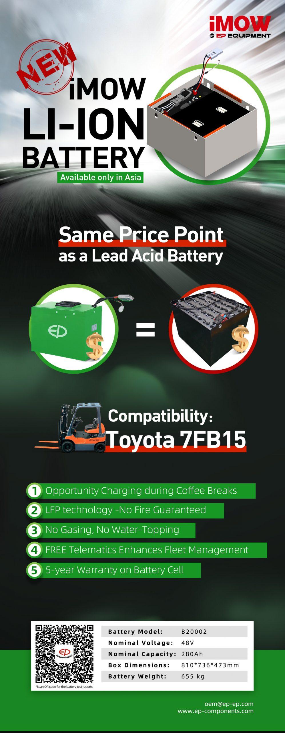 Li-ion Battery-brochure